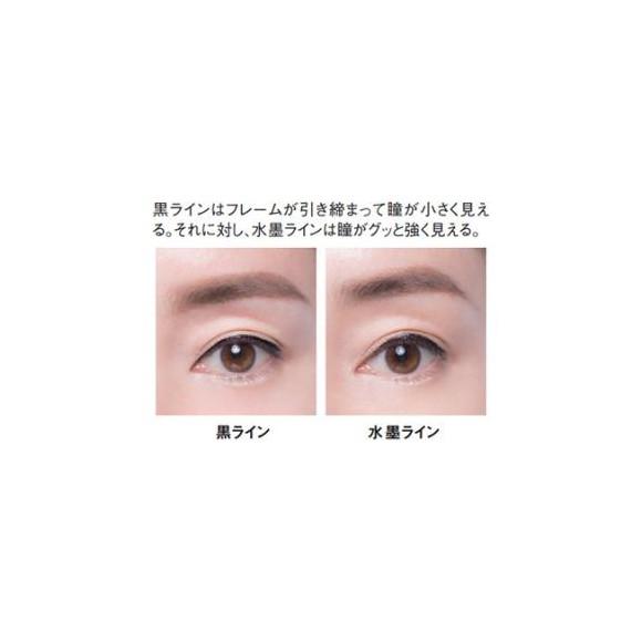新発想 瞳覚醒アイライナー登場!