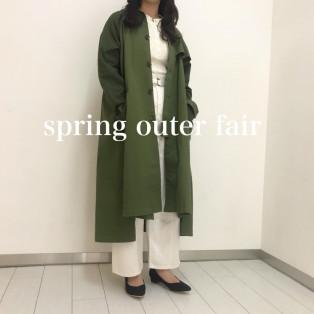 【spring outer fair】