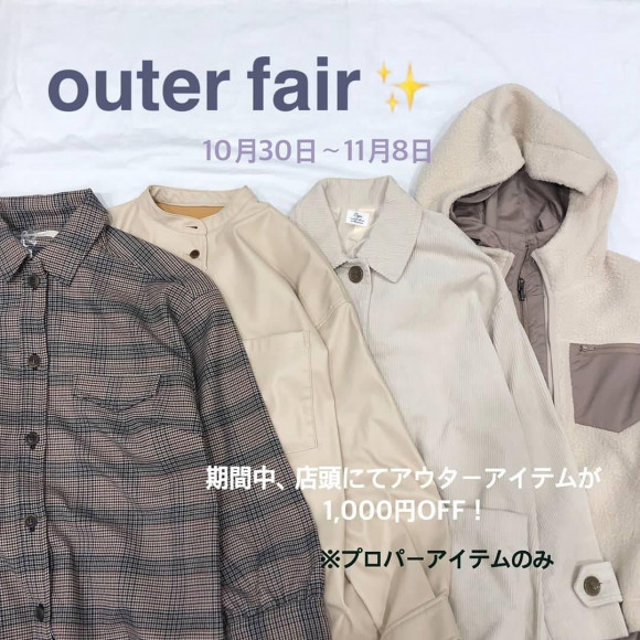 outer fair!!