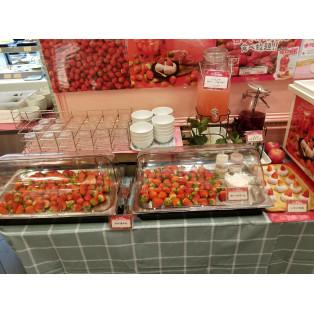 苺食べ放題