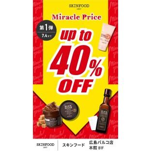 人気商品が最大40%OFF!!!