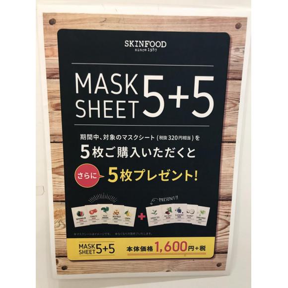 ☆マスクシート5+5☆