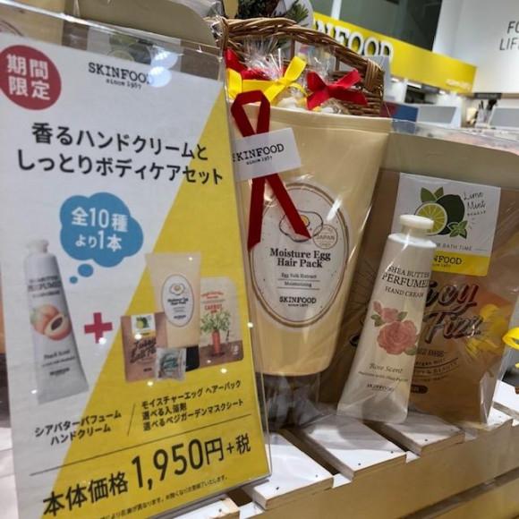 ☆1950円☆満足ギフト!!
