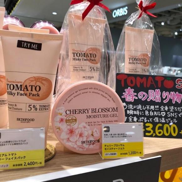 トマトと桜で紫外線対策を!!!★