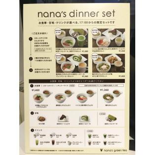 ナナズのディナーセット♪