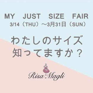 MY JUST SIZE FAIR♡