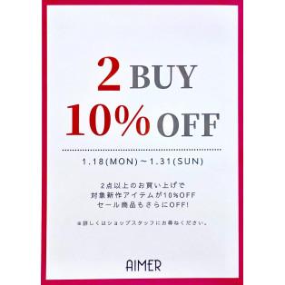 ♡2BUY10% OFF♡