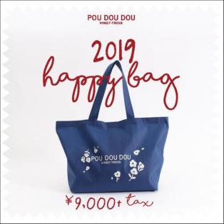 【予約特典付】福袋2019★HAPPY BAG