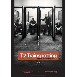 【KATHARINE HAMNETT LONDON×T2 Trainspotting】