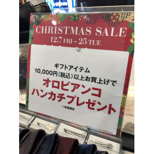 駆け込みギフト大歓迎\(^^)/