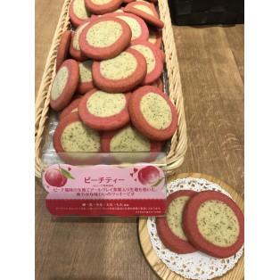 ステラおばさんのクッキーがお得な日♡
