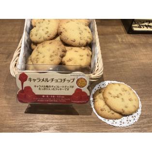 キャラメルチョコチップクッキーのご紹介✨