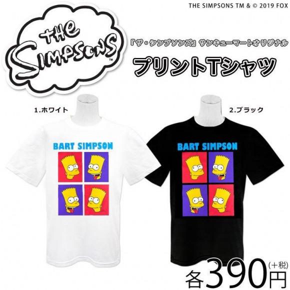NEW☆シンプソンズTシャツ