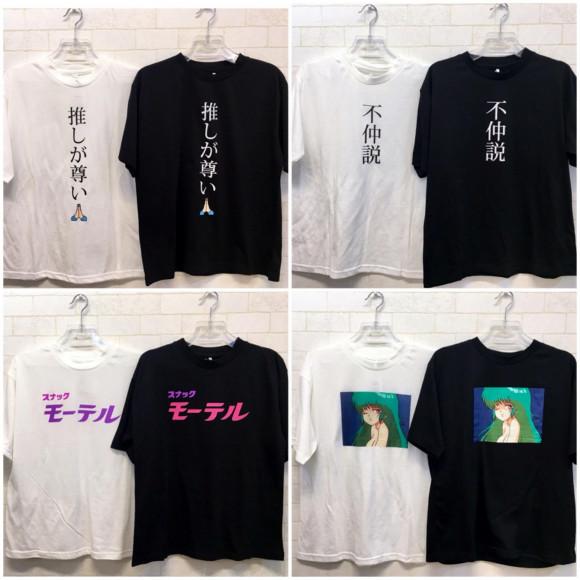NEW☆サンキューマートオリジナルTシャツ