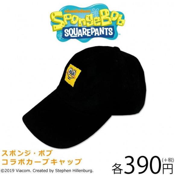 NEW☆スポンジボブ