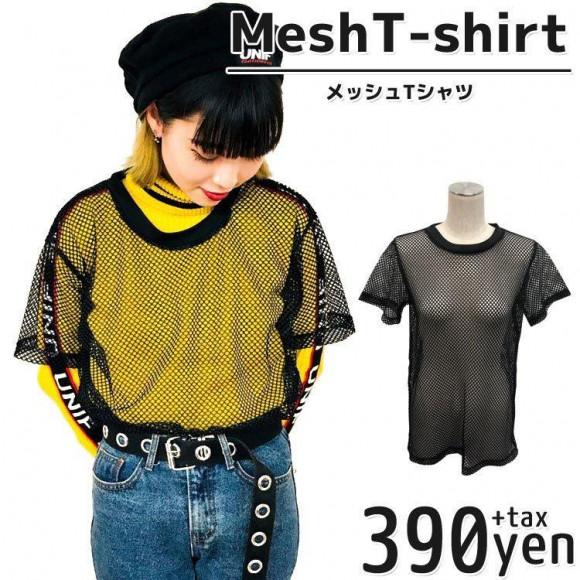 メッシュTシャツ☆全4種