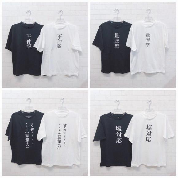 NEW☆オリジナルTシャツ(9デザイン×各2色)