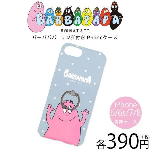 NEW☆バーバパパ(iPhoneケース)