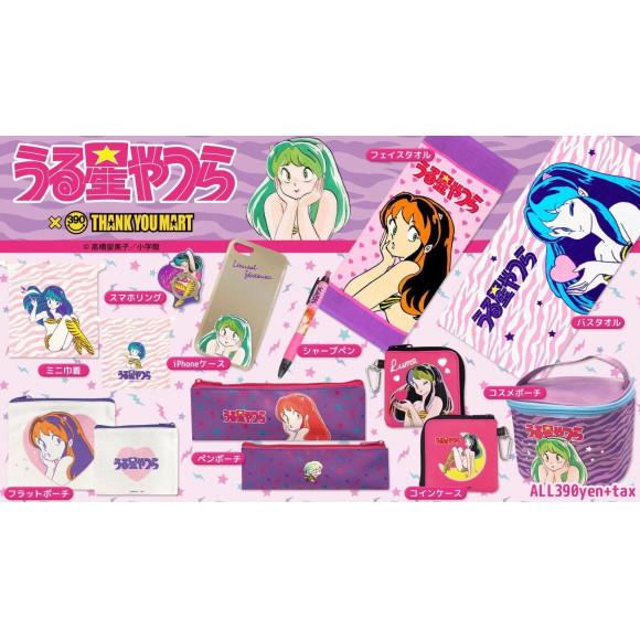 NEW☆うる星やつら×サンキューマート(全10商品)