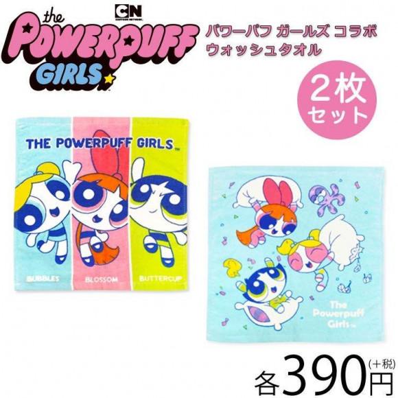NEW☆パワーパフガールズ(ウォッシュタオル)