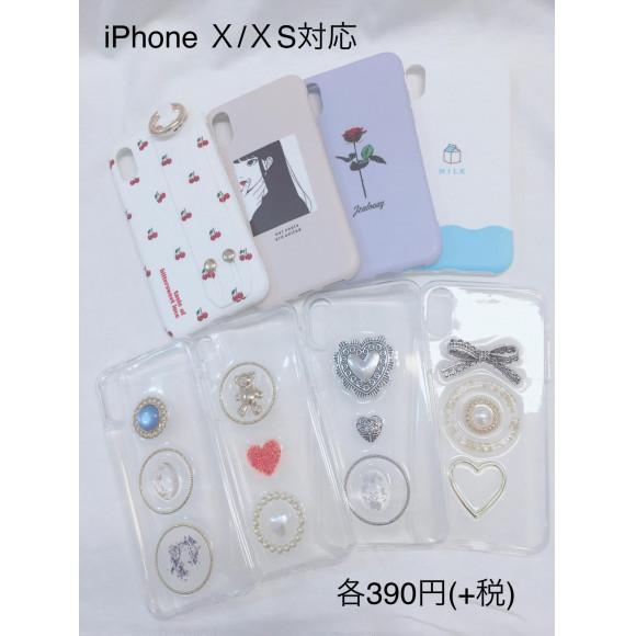 NEW☆iPhone X/XS対応ケース(8種)
