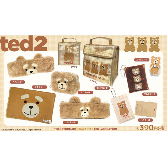 NEW☆ted2(全8商品)