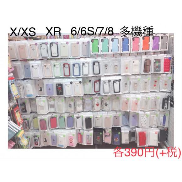 NEW&再入荷☆サンキューマートオリジナルiPhoneケース