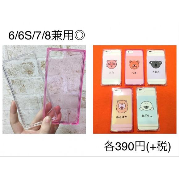NEW☆ステッカー付きクリアiPhoneケース