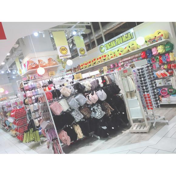 どんな商品も全て店内全品390円(+税)☆サンキューマート