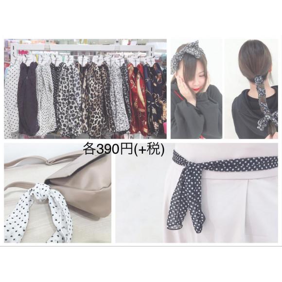 NEW☆スカーフ
