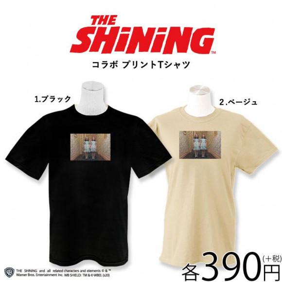 NEW☆シャイニング(Tシャツ)