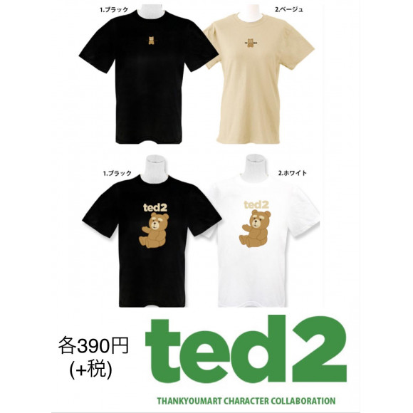 NEW☆ted2(Tシャツ)
