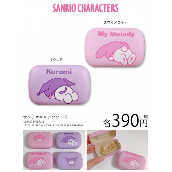 NEW☆サンリオキャラクターズ(ミラー付き小物入れ)