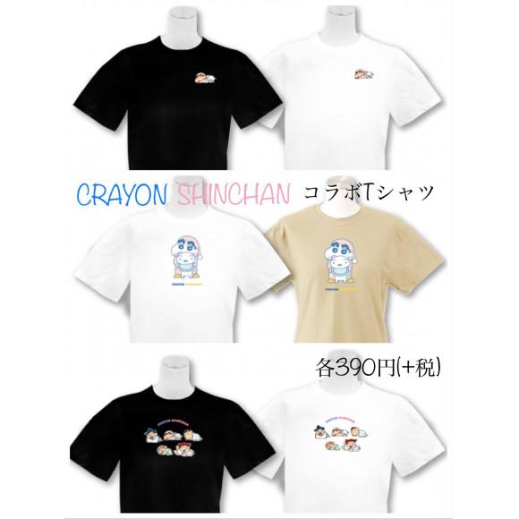 売れてます☆サンキューマート限定描き下ろしデザイン★クレヨンしんちゃんTシャツ