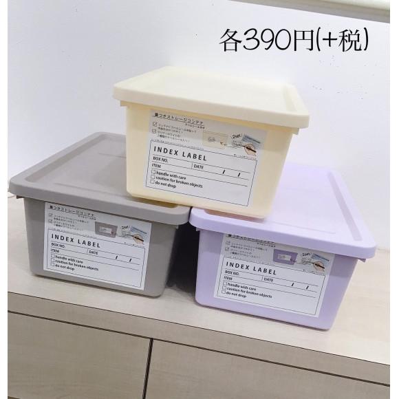 NEW☆フタ付きコンテナ&シールSET