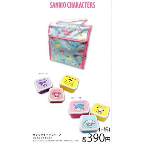 NEW☆サンリオキャラクターズランチグッズ