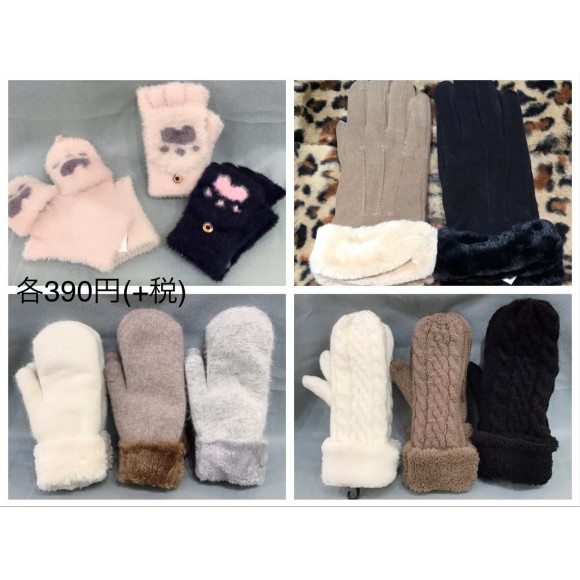 NEW☆手袋