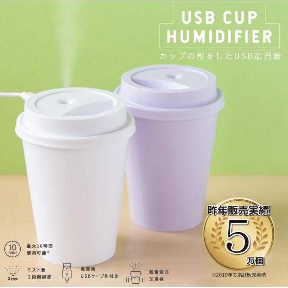 売れてます☆カップの形をしたUSB加湿器