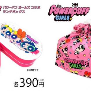 NEW☆パワーパフガールズ(ランチボックス&巾着)