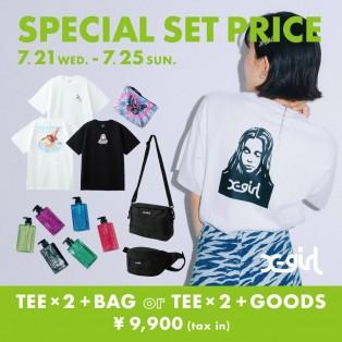 7/21~7/25⭐︎SPECIAL SET PRICE!