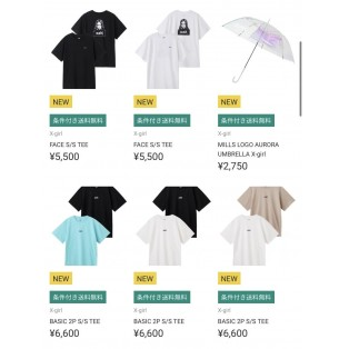 X-girl PARCO ONLINE STORE 出品中!