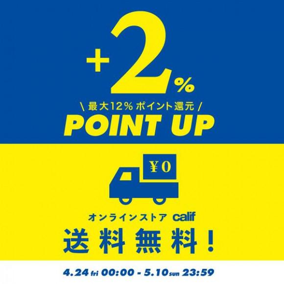 4/24 0:00~5/10 23:59 POINT UP & 送料無料!