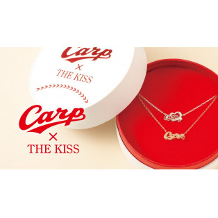 【Carp×THE KISS】コラボジュエリー
