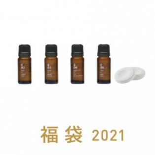 2021年福袋 エッセンシャルオイルセット