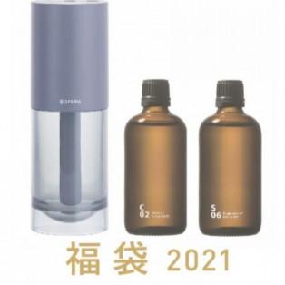 2021年福袋 ソロセット [リラックススペース]