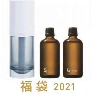2021年福袋 ソロセット [ヘルシーライフ]