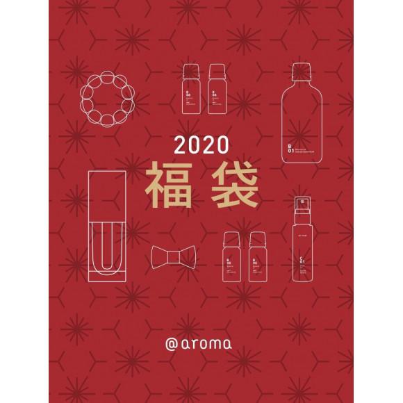 ☆2020年福袋☆事前ご予約承り中!!