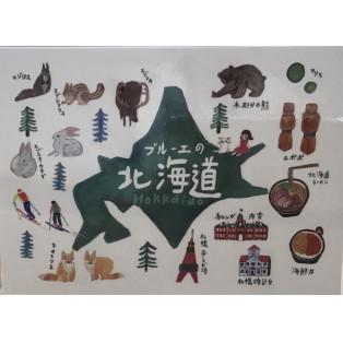 北海道フェア2☆