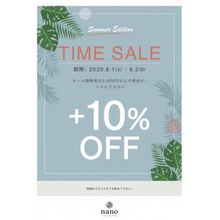 TIME SALE!!!!!