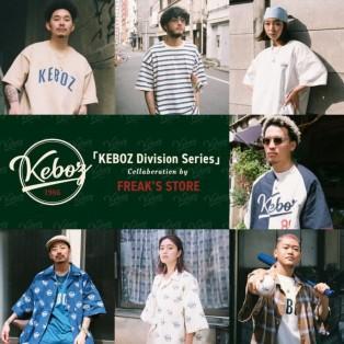 【5/21(fri)~】KEBOZ×FREAK'S STORE Division Series POP UP SHOP START ‼